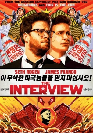 The Interview- movie poster